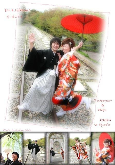 $結婚写真家 kohten江幡のお気楽写真ブログ