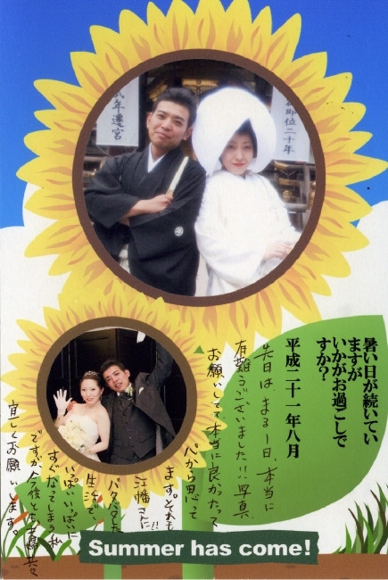 スマイルハンター 江幡幸典のお気楽写真ブログ-結婚写真 結婚式